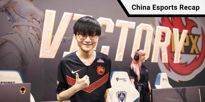 funplus-phoenix-partners-with-oppo,-tencent-unveils-$830k-prize-pool-for-crossfire-league